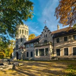 Замок Маарьямяги Таллин