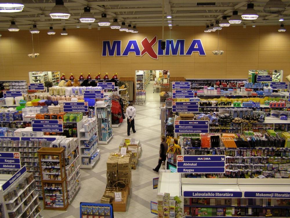 Супермаркет Maxima, Нарва