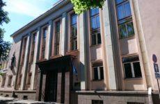 Здание Министерства Образования, Тарту