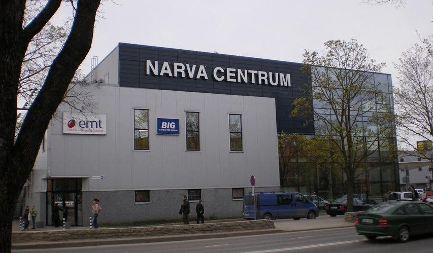 Торговый центр Narva Centrum