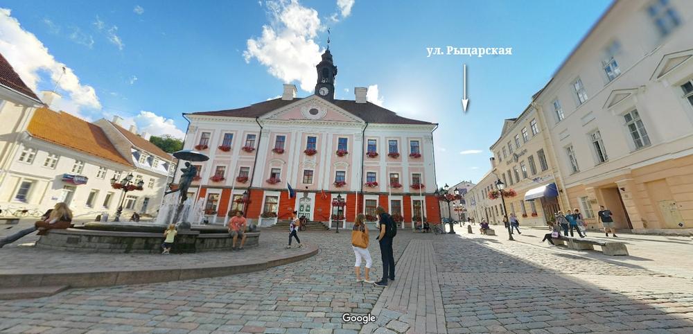 Улица Рыцарская (Rüütli), Тарту