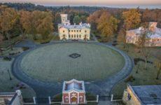 Замок Фалль, Эстония
