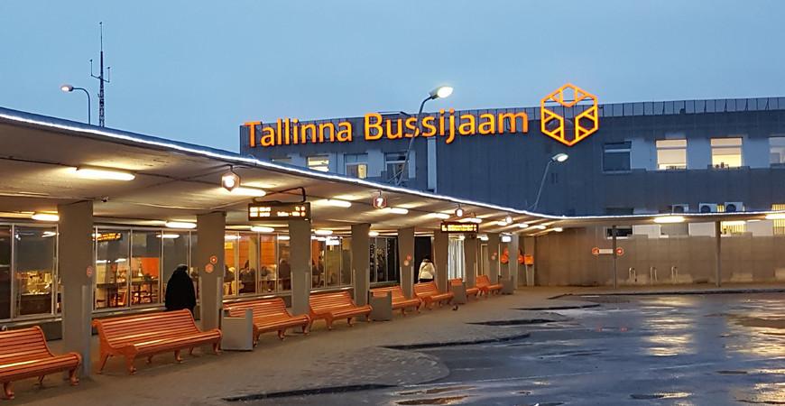 Автовокзал Tallinna Bussijaam в Таллине