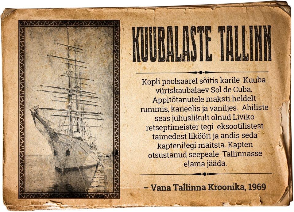 Эстонский ликер Vana Tallinn – история производства