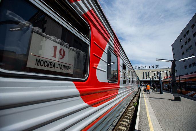 Расстояние Москва– Таллин на поезде